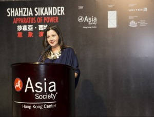Amna Naqvi speaking at Apparatus of Power by Shahzia Sikander at Asia Society Hong Kong. Supported by AAN Foundation, 2016