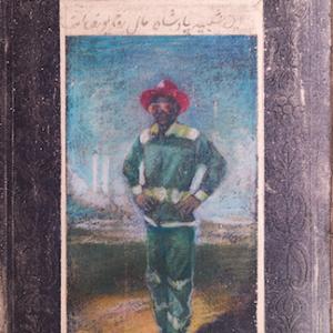 Suleman Khilji
