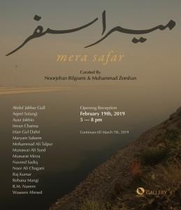 Mera-Safar-Evite
