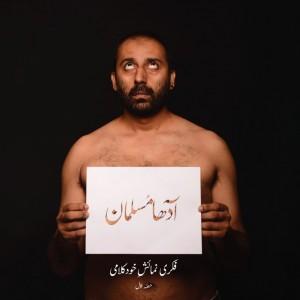 AadhaMusalman-Cover