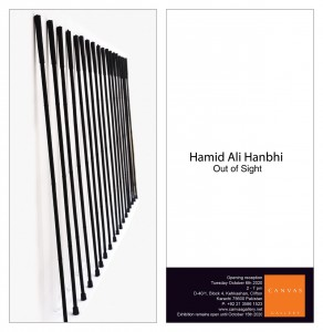 Hamid Hanbhi - evite